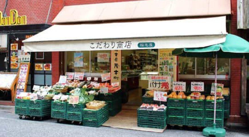 greenz_kodawari01_fjw9cj