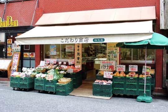 greenz_kodawari01
