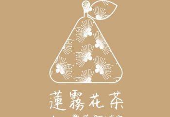 wax-apple-logo_anirat